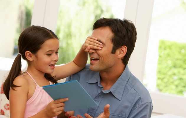 Что можно подарить папе на день рождения от дочки?