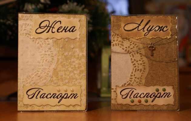 Подарок на кожаную свадьбу друзьям
