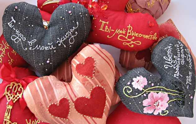 Варианты подарков на 14 февраля