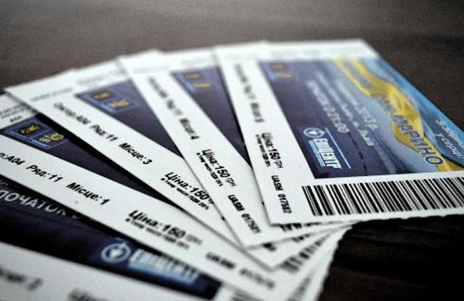 Билеты на спортивное мероприятие
