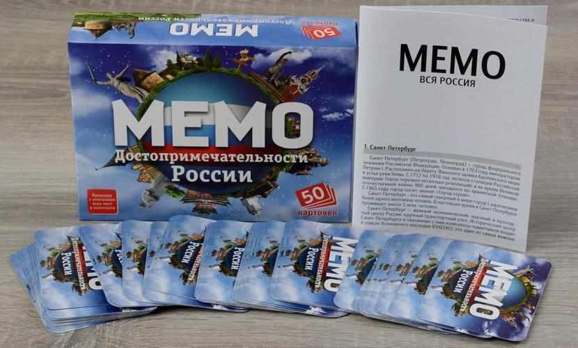 Игра Memo