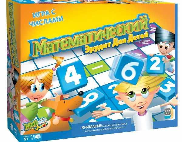 Математический Эрудит для детей