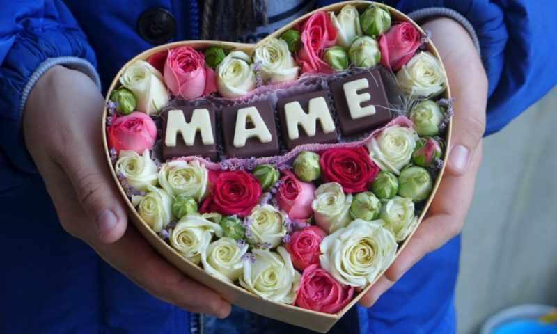 Подарок, сделанный с любовью