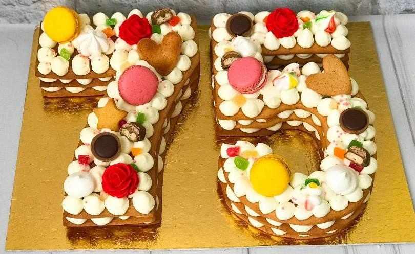 Торт на 75-лет