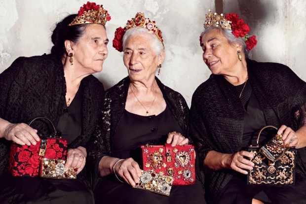 Украшения для бабушки