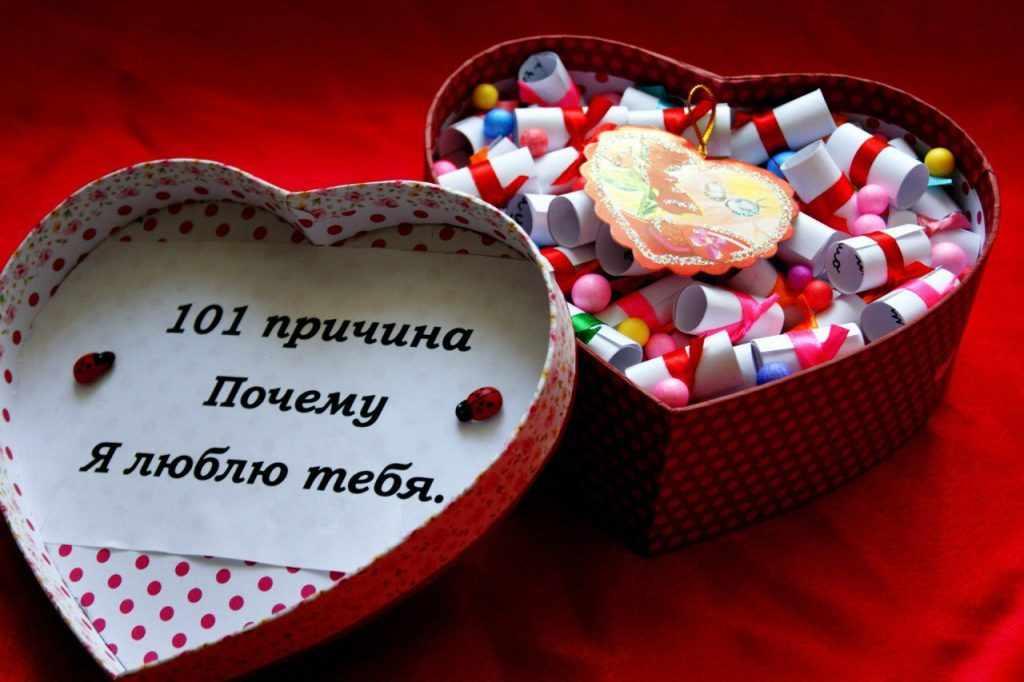 Записки о любви