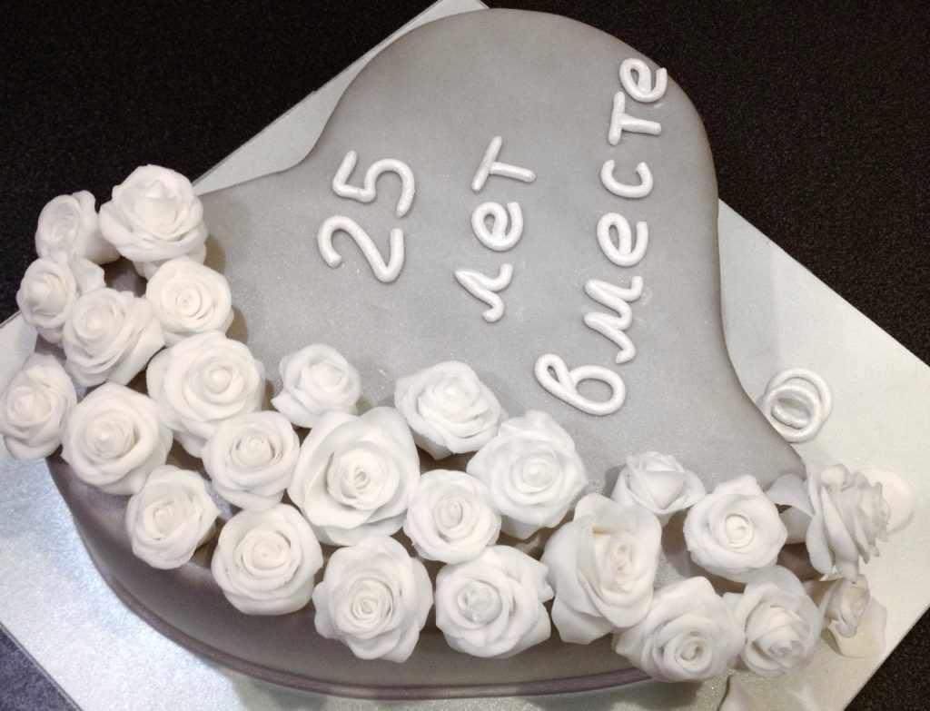 Торт на 25 лет свадьбы