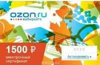 сертификат на покупку в интернет-магазине