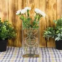 ваза с гравировкой