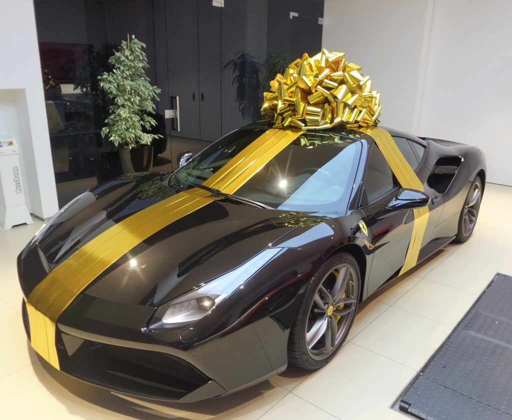машина подарок