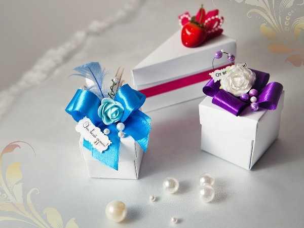 Маленькие подарки
