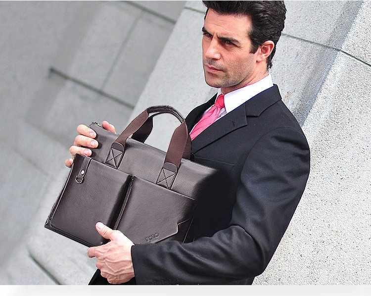 Современный портфель