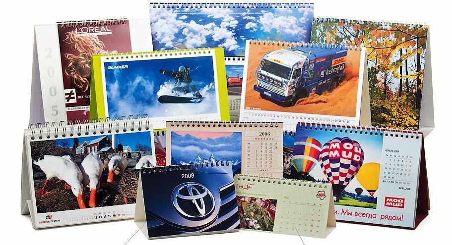 Фирменный календарь