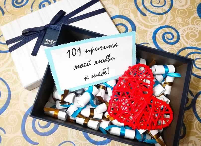 Подарок любимому может быть недорогим