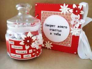 Милый подарок со 100 причинами взаимной любви - напомнит о лучших моментах супружеской жизни