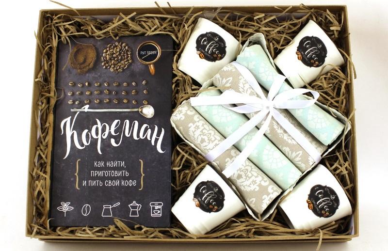 Подарочные наборы для кофемана