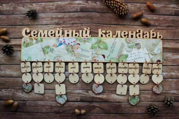 семейный календарь