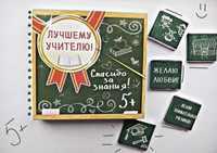 Подарочные конфеты с надписями