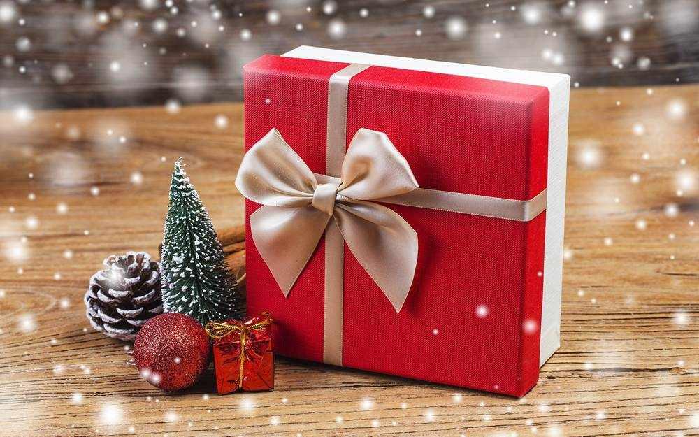 Подарок зятю на Новый год 2021