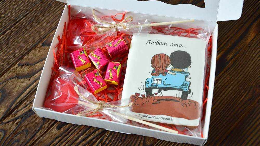 Подарок девочке на 14 февраля