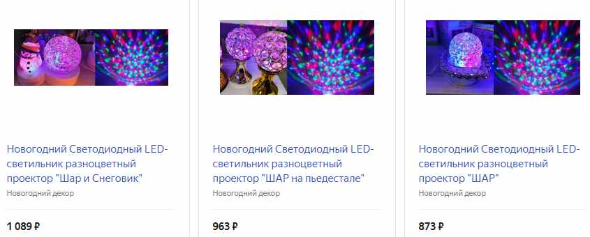 Светодиодный LED-светильник