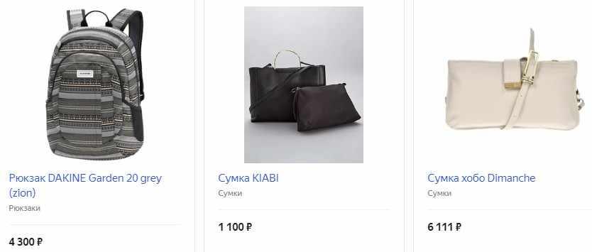Обычная или вечерняя сумочка, рюкзачок