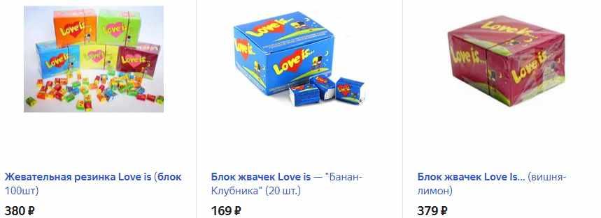 Блок жевательной резинки «Love is…»