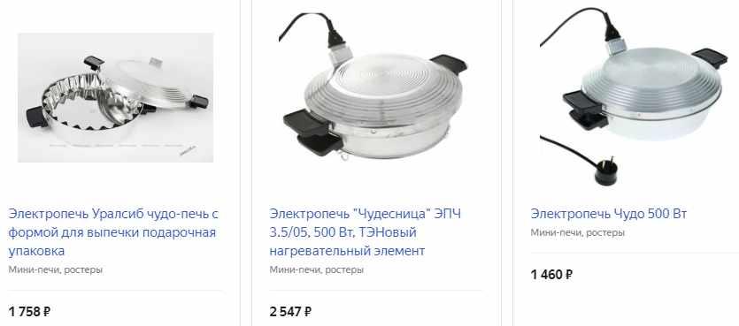Печь-сковорода