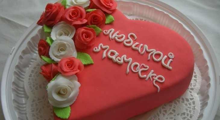 Необычный торт в подарок