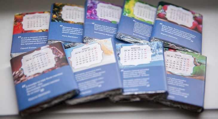 шоколадный календарь