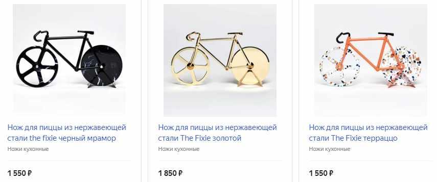 Нож для пиццы «Ретро-велосипед» из нержавейки