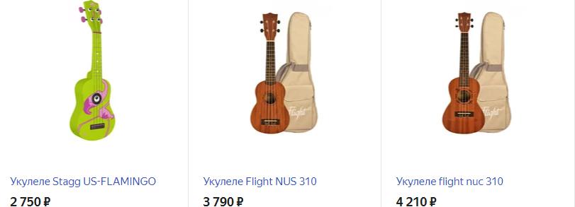 Музыкальный инструменты