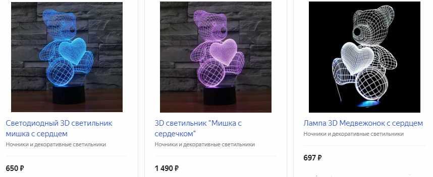 3D-лампа с медведем