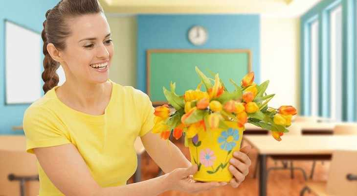подарок женщине-учителю труда
