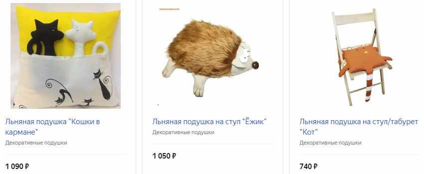 Подушка на стул с глазами и лапками