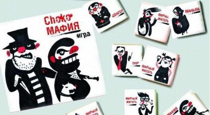 Шоколадный набор-игра «Choko-Мафия»