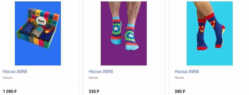 Прикольные носки супергероя