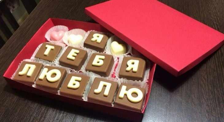 Конфеты ручной работы с буквами