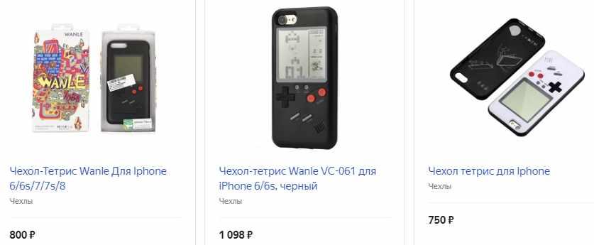 Чехол-тетрис для смартфона