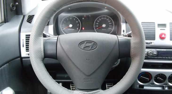 Насадка на руль