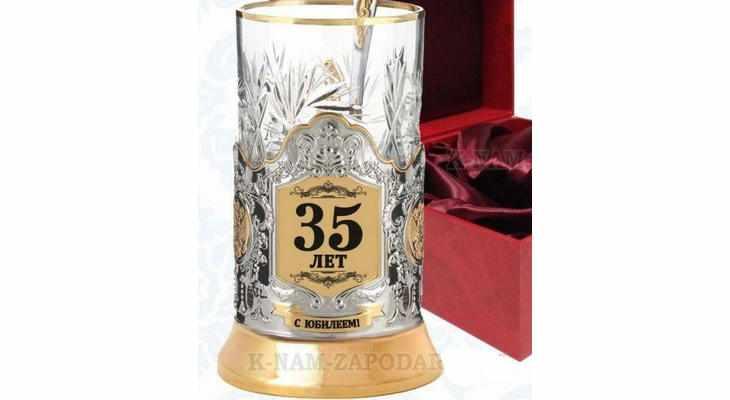 Подарочный чайный набор «Юбилейный 35 лет»