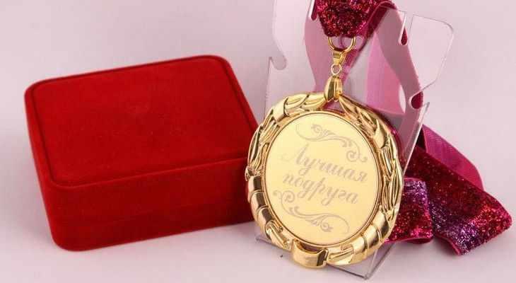 Награда (статуэтка, медаль, орден, кубок)