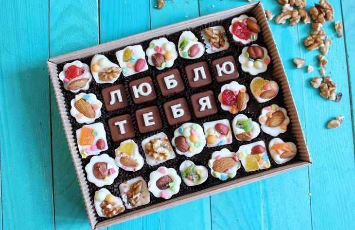 Любовное шоколадное послание
