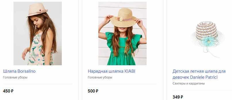 Летняя шляпка или бандана