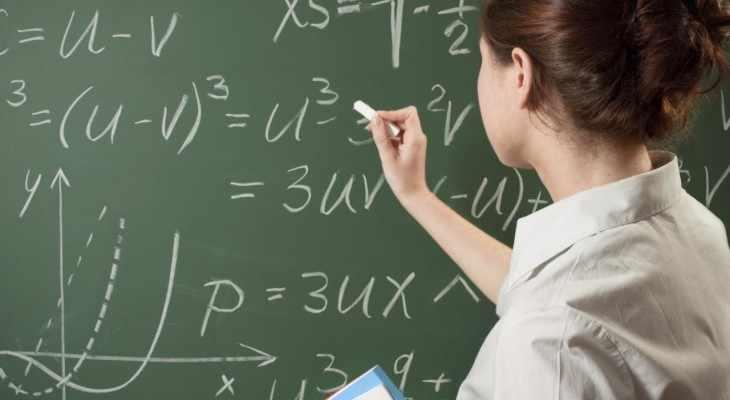 Подарок для учителя математики 34 идеи