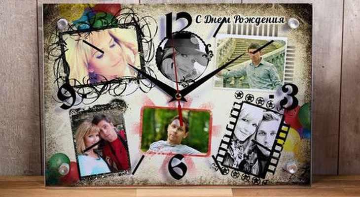 Настенные фото-часы «Близкие люди»