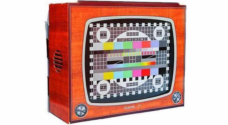 Картонный телевизор «Юдифь-17»