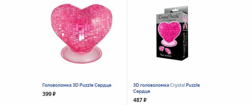 3D пазл-головоломка «Сердце»