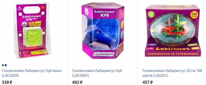 Лабиринтус