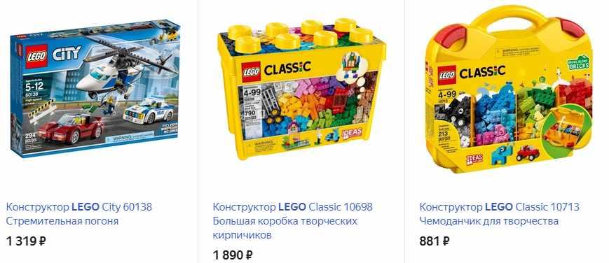 «Лего» для мальчиков